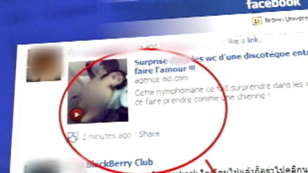 facebook porno siteleri