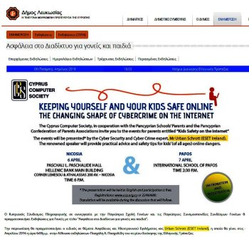 Nicosia.org 06.04.2016